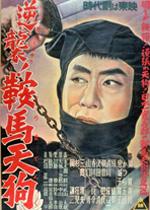 検索結果|一般社団法人日本映画...